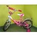 """Велосипед 2-х колёсный 14"""" """"Princess"""""""