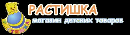 Интернет магазин Растишка